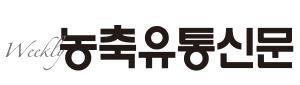 농축유통신문_로고.jpg